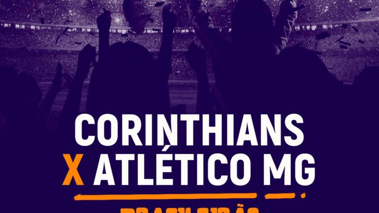 Corinthians x Atlético MG (17/07)